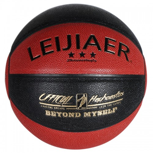 LEIJIAER BKT 776X 5 in 1 No.7 Soft Hygroscopic PU Leather Basketball Set for Training Matches