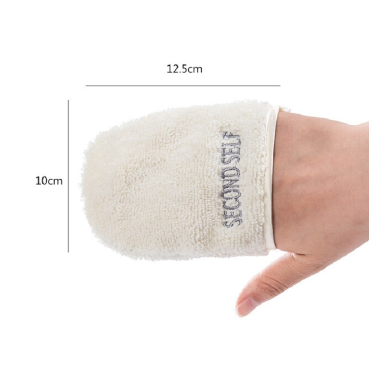Reusable Facial Cleansing Cleansing Gloves Tool