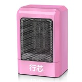 Home Speed Hot Mini Heater Office Desktop Heater Student Dormitory Small Electric Heater, Specification: UK Plug (Pink)