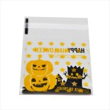 100 PCS/Pack Halloween Pumpkin Hat Elf Gift Bag Candy Bag Jewelry Bag (Pumpkin and Tree Demon)