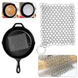 Stainless Steel Square Cast Iron Cleaner Pot Brush Scrubber Home Cookware Kitchen Cleaning Tool, Size: 7x7inch