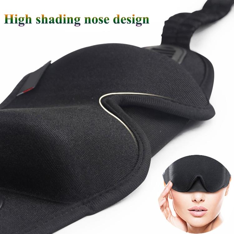 3D Draping Shading Health Care Breathable Eye Mask to Promote Sleep Eye Mask (Black)