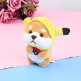 Plush Akita Car Keychain Cute Cartoon Shiba Inu Dog Backpack Charm Doll Gift (Pok?mon Shiba Inu)