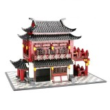 Large Building Model Small Particles Building Blocks Assembling Children Toys (Zhonghua Building Upstairs)