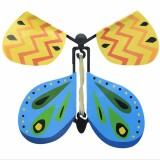 Magic Science Novelty Flying Butterfly Toy Magic Props (Yellow + Blue)