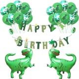 Dinosaur Theme Party Set Birthday Letter Pull Flag Aluminum Film Sequin Dinosaur Balloon Children Birthday Arrangement Decoration (Green)