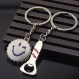 4 PCS Personalized Gift Couple Keychain Creative Bottle Opener (Silver)