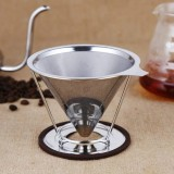 Stainless Steel Filter Cone Filter Cartridge Tea Coffee Free Paper Filter Cup (Silver)