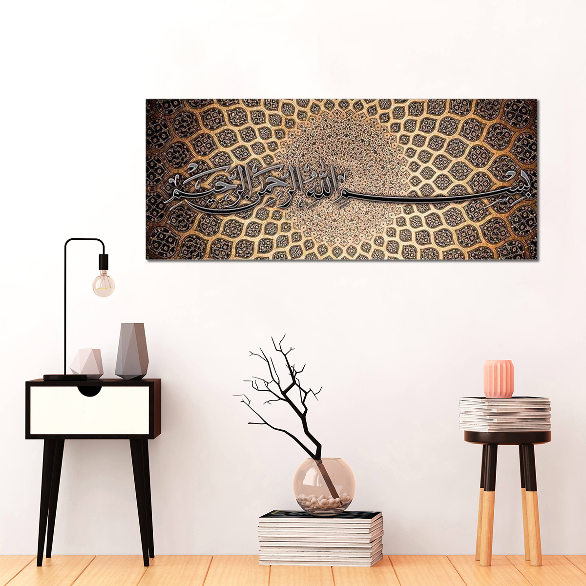 Bismillah Islamic Arabic Decorate Paintings Calligraphy Canvas Wall Art Print Pictures Unframed