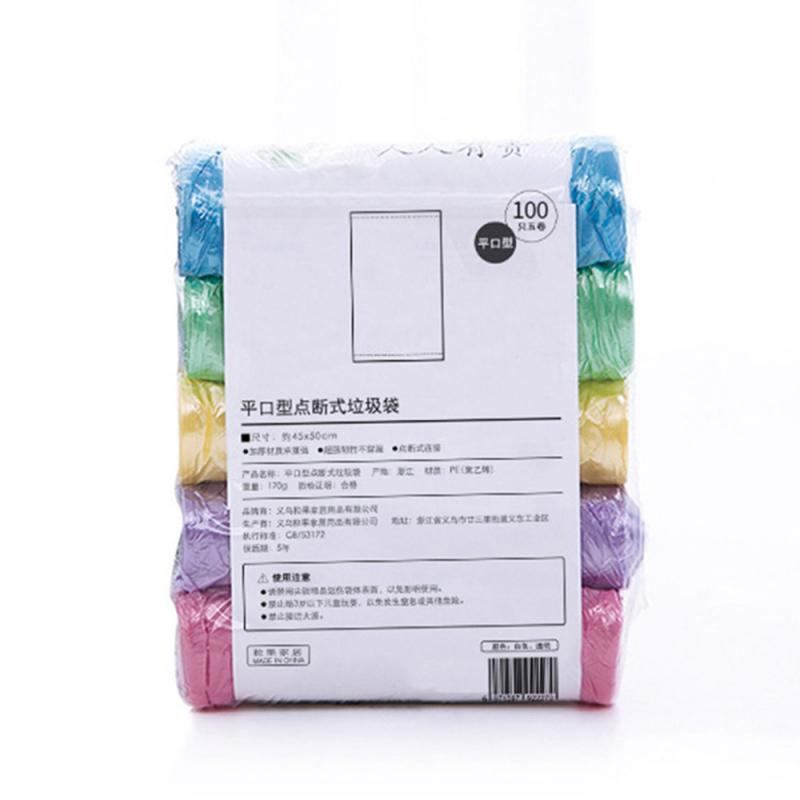 5 Rolls Of 100 Pack Portable Household Garbage Bags Vest Style Storage Bag For Home Waste Trash Bags Car Garbage Bag