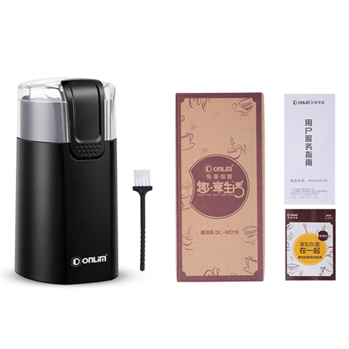 Donlim DL-MD18 Electric Stainless Steel Blade Coffee Bean Nut Grinder Grinding