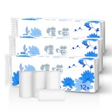 12 Rolls Home Toilet Paper Rolls Paper Towel Paper Towels Bath Tissue Rolls Home kitchen Bathroom Toilet Paper