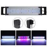 Dimmable & Timer LED Fish Tank Light Lamp Hood Aquarium Lighting with Extendable Brackets for 30CM Tank Plant Growth, 3 Light Modes, White + Blue + Red LEDs 5730SMD