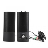 SADA V-117 Desktop bluetooth Computer Speakers Home USB Wired 3.5mm Audio Interface Speaker Laptop PC Subwoofer Speaker
