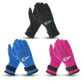 Yon Sub 3mm Anti-Slip Skid-proof Neoprene Diving Gloves Touch Screen Dry Quickly Gloves Winter Men/Women