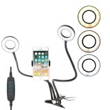LED Ring Light Fill Light 2 Lights For Makeup Live Streaming Beauty Photography Light LED Fill Light