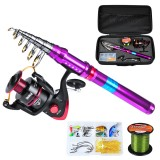 Proberos 1.8M/2.1M/2.5M/2.7M Carbon Long-Range Fishing Rod + Fishing Reel + Fishing Line + Fishing Bag + Bait Box Sea Fishing Gear Kit Set