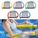 Summer Water Floating Chair Swimming Pool Seat Bed With Mesh Net Kickboard Lounge Chairs For Kid Adult Swimming Play Toys
