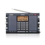 TECSUN H-501 FM LW MW SW SSB Full Band Radio DSP Digital Stereo Computer Speaker Misic Player