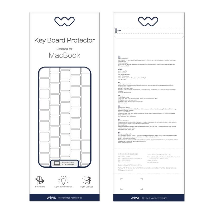 WIWU 苹果电脑TPU 键盘膜 (https://www.wiwu.net.cn/) 电脑 壳 膜 第10张