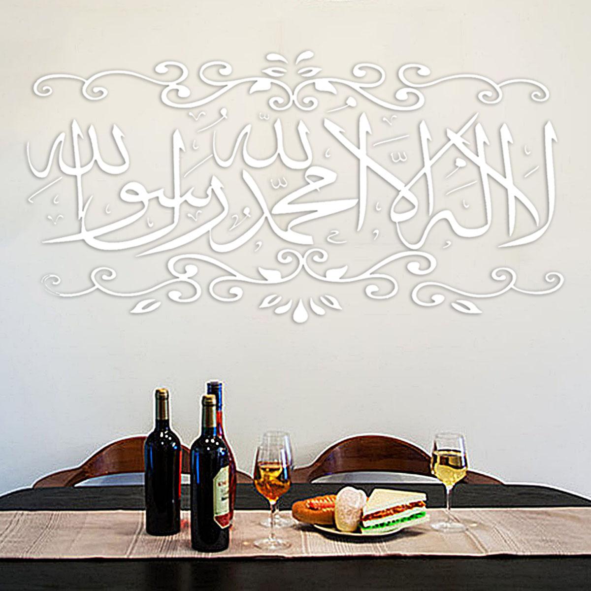 3D Acrylic Mirror Wall Sticker Home Decor Living Room Mural Islamic Wall Decal