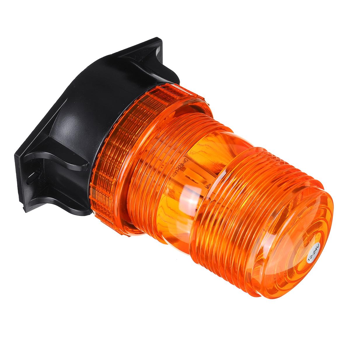 12V-24V 30 LED 5730 Rotating Flashing Amber Beacon Flexible Tractor Warning Light For ATV Boat Truck Agricultural Machiney Vehicle