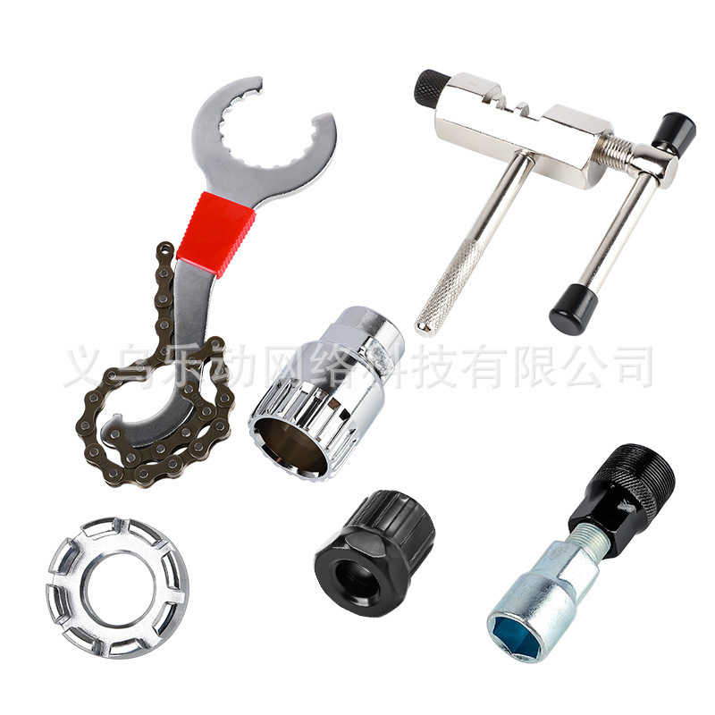 WEST BIKING Multifunctional Bike Repair Tools Chain Cutter Bracket Flywheel Remover Crank Puller Wrench Bicycle Accessories