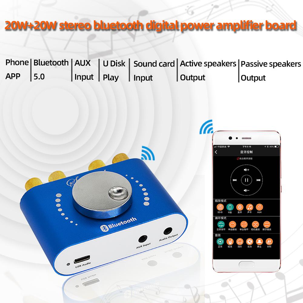 XY-KA15H 12V 24V Bluetooth 5.0 Wireless Audio Digital Power amplifier Stereo Board 20Wx2 Bluetooth Amp Amplificador APP