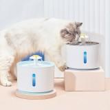 Cat Pet Water Fountain Dog Drinking Bowl Pet USB Automatic Water Dispenser Super Quiet Drinker Auto Feeder