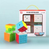 QiYi 4pcs Magic Cube Set 2×2 3x3x3 4x4x4 5x5x5 Speed Cube for Brain Training Children's Education Competition Toys