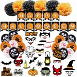 53Pcs Halloween Party Decoration Balloons Banners Photo Booth Props Scary Selfie Card Party Decoration