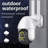 Bakeey 12 LED 5X Zoom HD 2MP IP Security Camera WiFi Wireless Outdoor PTZ Waterproof Night Vision ONVIF