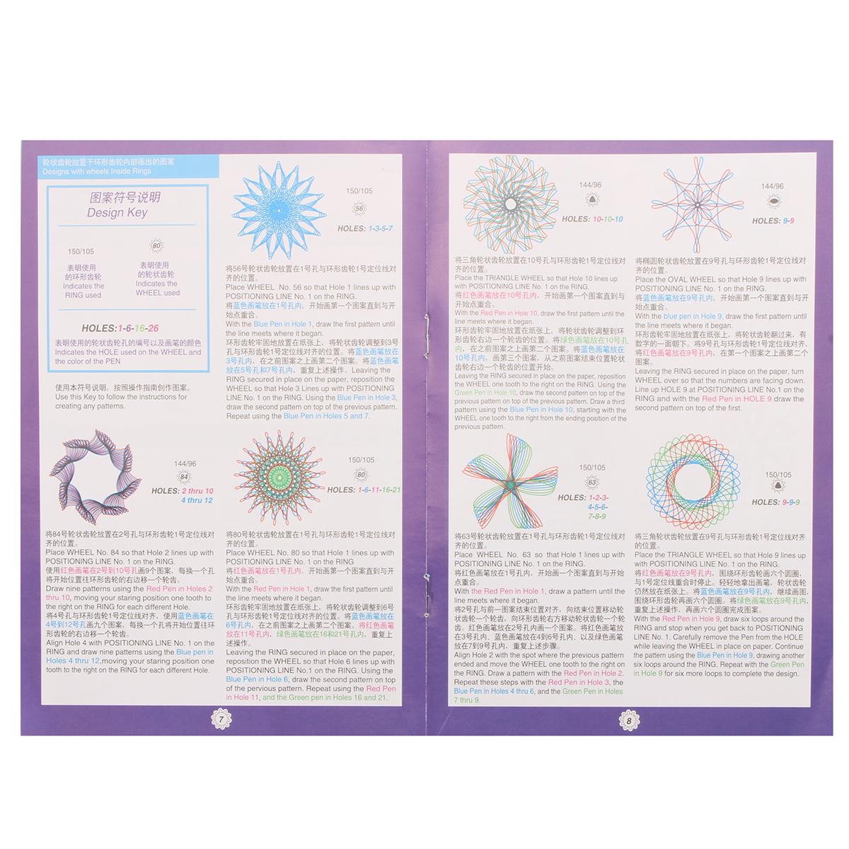 25Pcs Spirograph Deluxe Design Set Creative Drawing Spirograph Original Design Cyclex Shapes Kit for Kids Boys Girls Children Educational Intelligence Development