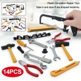 14PCS Kids Simulation Plastic Repair Tools Set Kids Puzzle Educational Toys