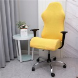 Solid Color Chair Cover Stretch Elastic Polyester Game Office E-sports Chair Covers Washable Slipcovers Office Chair Supplies