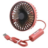 3 Gears USB Electric Car Fan Low Noise Portable 360 Rotating Cooling Fan For Home Office