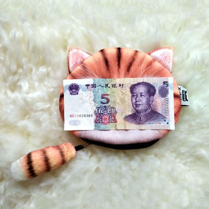 Women Plush Cartoon Cat Head Personality Cute Small Coin Bag Storage Bag