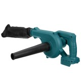 2 IN 1 Cordless Electric Air Blower & Suction Dust Removal Machine for Makita 18V Battery
