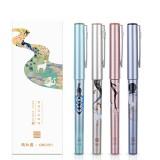Deli S852 0.5mm 4pcs/box Liquid Pen Gel Pens Set Black Handwriting Neutral Pen Signature Pen Set Gel Ink Pen School Office Stationery Supplies