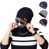 TENGOO Coral Fleece Winter Men's Hat Scarf Set Travel Warm Breathable Wool Knitted Outdoor Double Layers Warm Up Hat