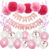 Happy Birthday Party Decoration Banner Bunting Balloons Background
