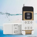 Hesunse Waterproof Wireless Light Switch High Power Water Pump with Remote Control AC110-250V