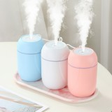 USB Air Humidifier with Colorful Lights 2W 260ml Capacity 35-40ml/h Low Noise for Home Office