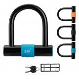 Strong Security U-Shape Lock Anti-theft Bike Bicycle Lock Accessories For MTB Road Bike Motorcycle
