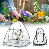 PVC Warm Garden Folding Mini Greenhouse Plants Cover Waterproof Plants Protector 31.20×27.30inch
