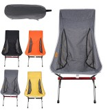 CLS Outdoor Portable Folding Chair Max Load 150kg Ultralight Travel Fishing Camping Chair Picnic Home Seat Moon Chair
