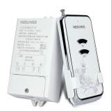 Hesunse 1 Way 4000W Wireless Light Switch Water Pump with Remote Control AC85-250V