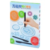 Painting Puzzle Spirograph Geometric Ruler Set Multi-function Drafting Tools Students Drawing Toys Children Learning Art Tool