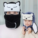 Child Adult Cotton Warm Windproof Ear Face Protection Cartoon Outdoor Riding Parent-child Trapper Hat