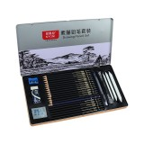 NYONI N8136 29pcs Sketch Drawing Pencil Set Charcoal Carbon Pen Wood Painting Pencils Stationery School Students Supplies